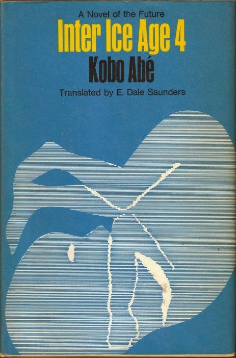 Knopf - 1970 - Joseph del Gaudio.