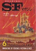 SF Magazine 1964-06