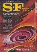 SF Magazine 1969-02