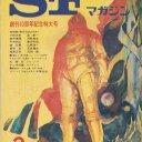 Cover by Keizo Iwabuchi