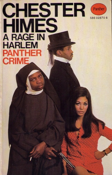 Panther Crime - 1969 - another photo cover.